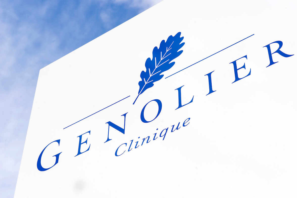 Клиника Женолье Clinique de Genolier